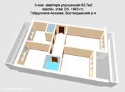 3-комнатная квартира планировка улучшенная Бостандыкский р-н продажа
